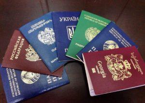 Перевод иностранного паспорта